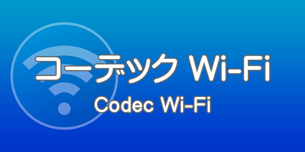 WebMaterial-Buttn-CodecWi-Fi